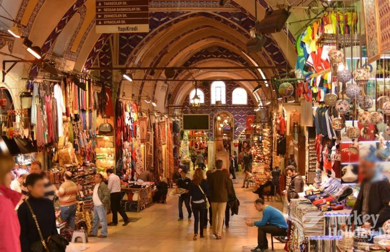 A Brief History of the Grand Bazaar